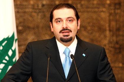 hariri (1)